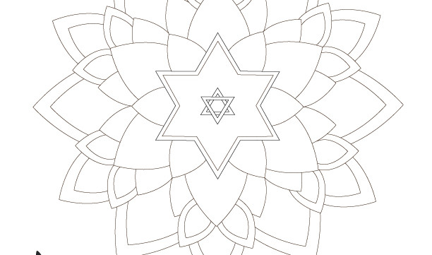 Rosh Hashanah Coloring Pages - Jewish Traditions for Kids | AppSameach | 361x612
