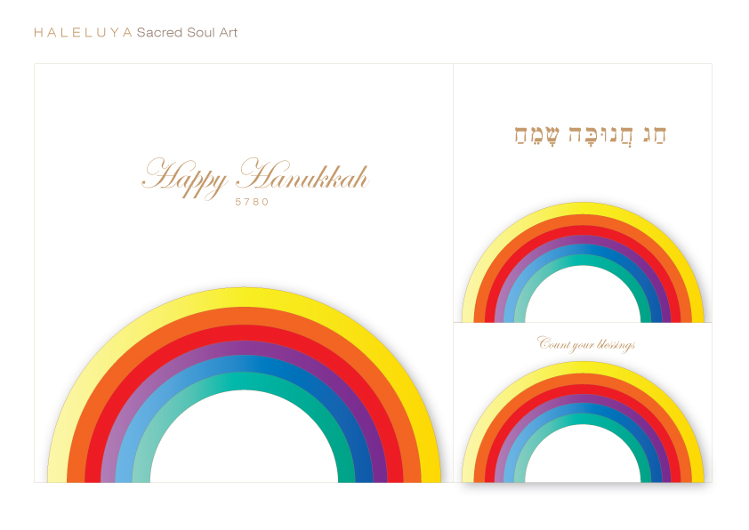 It is a photo of Free Printable Hanukkah Cards for happy 2018